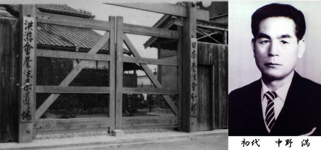 70周年を迎える日本拳法の道場【洪游會(こうゆうかい)本部道場】3代に渡り継承してきた歴史を、更に未来へ繋ぎ、重要文化財を目指す