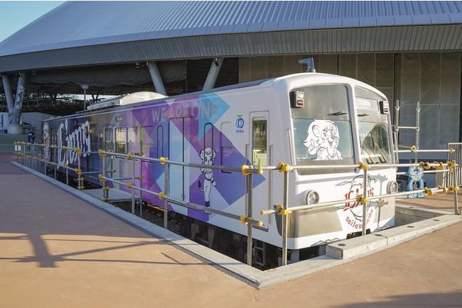 L-train101
