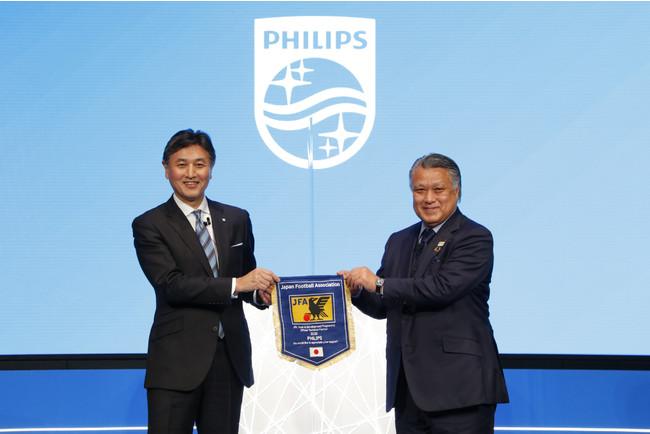 フィリップス、「スポーツヘルス戦略2.0」を発表 地域の健康促進をスポーツ&ヘルステックで実現 第一弾としてJFAと連携、スポーツヘルスの新たな価値創造を目指す
