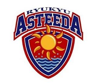 琉球アスティーダ 1月29日、2月6日 試合開始時刻変更のお知らせ
