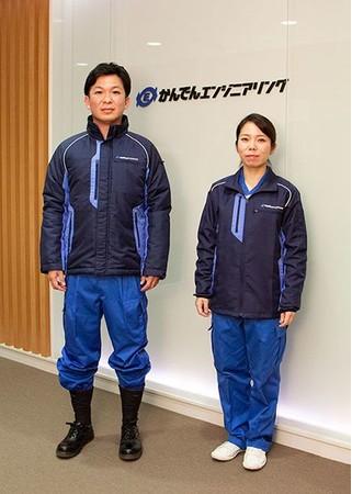 株式会社かんでんエンジニアリング ミズノ製防寒服を採用