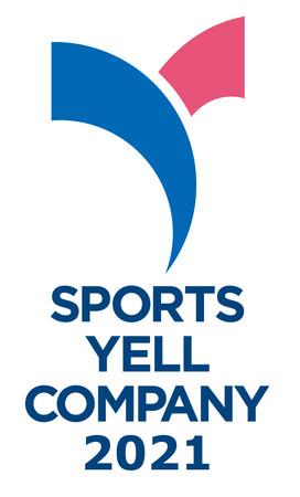 伊藤超短波、スポーツ庁が認定する認定制度「スポーツエールカンパニー」に2年連続で認定