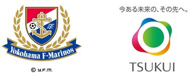 「横浜F・マリノス」とのオフィシャルパートナー契約更新「⼀般社団法⼈F・マリノススポーツクラブ」とサステナブルオフィシャルスポンサー契約締結