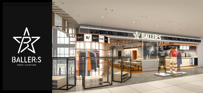 """プロスポーツとのコラボレーションによる新業態スポーツ観戦型カフェレストラン「 BALLER:S """"SPORTS + LIVE KITCHEN"""" 」 がオープン"""