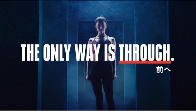 アンダーアーマー×中村アン 新ブランドムービー公開!先が見えない状況でも逆境を乗り越えて前に進む強い身体と心を持つ女性像を表現