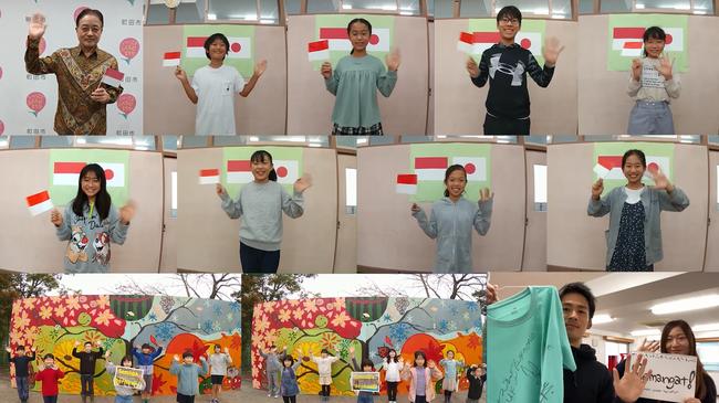 【東京都町田市】インドネシア・南アフリカ代表への応援メッセージ動画を作成しました