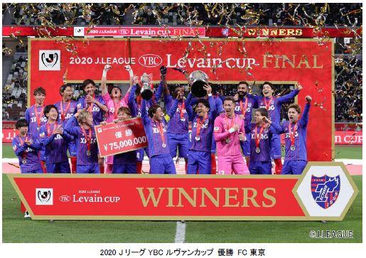 【フジテレビ】国内サッカー3大タイトルのひとつ『2021JリーグYBCルヴァンカップ』 FODプレミアムにて注目カードをLIVE配信決定!