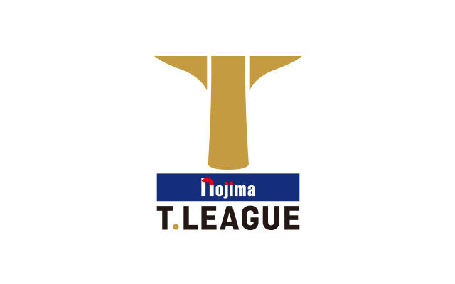 卓球のTリーグ 2月18日 プレーオフ ファイナル進出条件(男子)