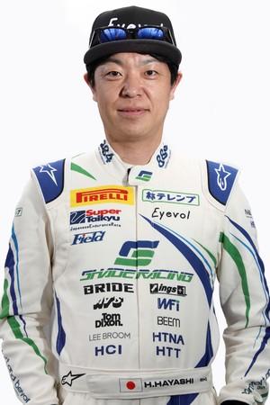 HIRO HAYASHI選手