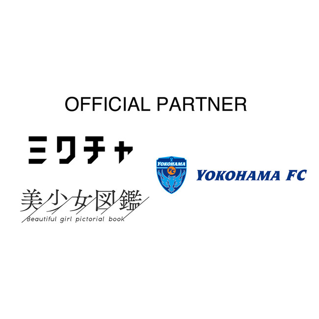ライブ配信アプリ「ミクチャ」を手がけるDonutsがプロサッカークラブ「横浜FC」とのオフィシャルパートナーシップ契約を締結