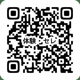 """""""三重県津市""""にバルサアカデミー三重サテライト校が開校!"""