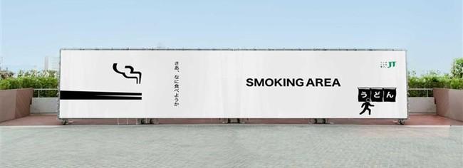 外観リニューアル後の福岡PayPayドームの6ゲート付近の喫煙所イメージ