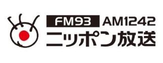 ニッポン放送ロゴ