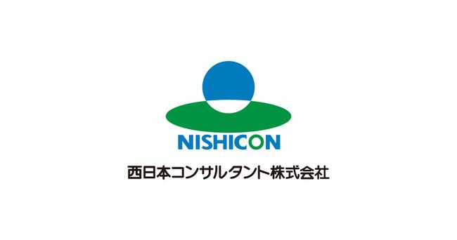 西日本コンサルタント株式会社