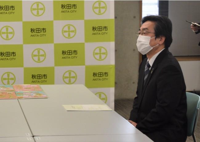 秋田市教育委員会 佐藤教育長