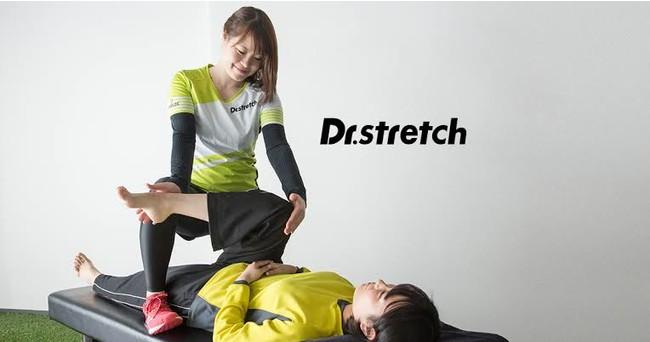 トップアスリートも驚愕の独自技術「コアバランスストレッチ」を提供する「Dr.stretch」が岡山県に初上陸!