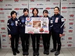 世界女子カーリング選手権2021がカナダで開幕!JA全農が「ニッポンの食」で選手の食事を全面サポート