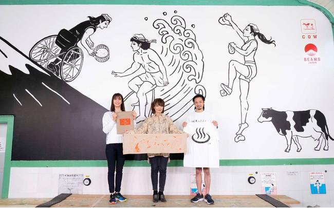 ヤマザキマリさん、スポーツキャスター寺川綾さん、スポーツクライミング野口啓代選手、車椅子バスケ網本麻里選手らが登場
