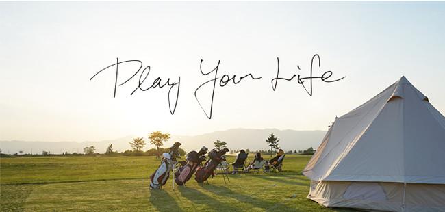 新ブランドスローガン「PLAY YOUR LIFE」を発表