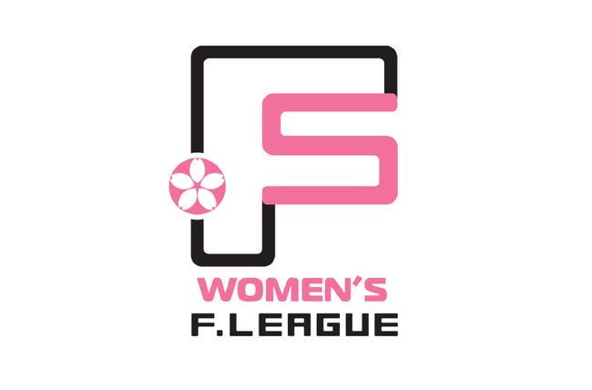 日本女子フットサルリーグ2021-2022、6月19日(土)開幕!