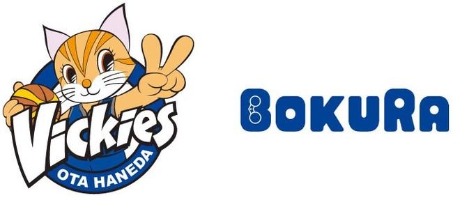 株式会社BOKURA様 ファンマーケティングサポーター契約締結のお知らせ