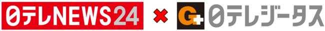 プロ野球交流戦「千葉ロッテ×巨人」CS放送日テレNEWS24と日テレジータスで各チャンネル独自解説・同時生中継を実施!