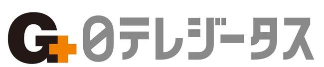 第75回全日本体操種目別選手権の完全版を日テレジータスで徹底放送!