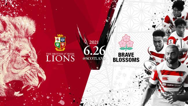 4年に1度結成のドリームチームと世紀の一戦!日本ラグビーに新たな歴史が刻まれる「日本 vs ブリティッシュ&アイリッシュ・ライオンズ」6月26日(土)夜23時からHuluでライブ配信決定