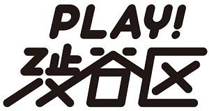 【東京山九フェニックス】女子ラグビーチーム東京山九フェニックスが「PLAY渋谷区」に認定