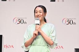 創立50周年記念 新WEB動画発表&「アルソア ドリーム プロジェクト」スタートセレモニーに浅田真央さんが登場