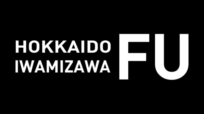 「岩見沢から世界へ!」元Bリーガー所属の3人制プロバスケットボールチーム「HOKKAIDO IWAMIZAWA FU」発足記者会見のお知らせ