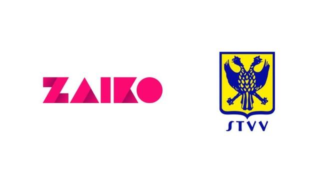 ZAIKOのNFTマーケットプレイス「Digitama™」にてシント=トロイデンVVのNFT発行・販売が決定!
