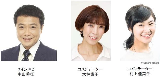 J:COMオリジナルチャンネル「J:テレ」 東京2020オリンピックに続き、「東京2020パラリンピック競技大会」を放送