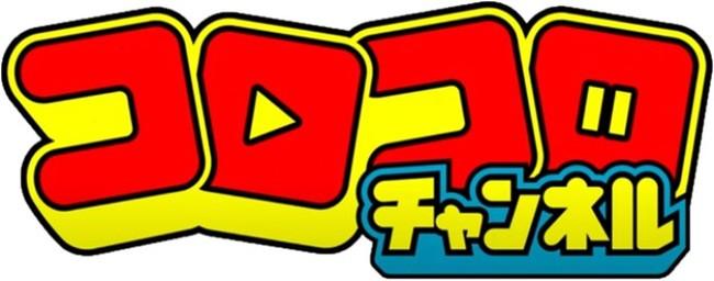 YouTubeコロコロチャンネル【公式】アニメ「絶体絶命スパイうさまる」とゼビオが販売するランニングシューズ「GIRAUDM GAOH SPEED」がコラボレーション