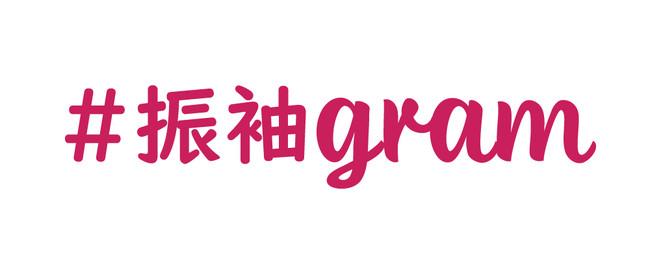 <札幌市>振袖レンタル&購入の『#振袖gram』が東京五輪開催期間中に日本代表応援キャンペーンで赤色の振袖を2万円引きでレンタル&販売