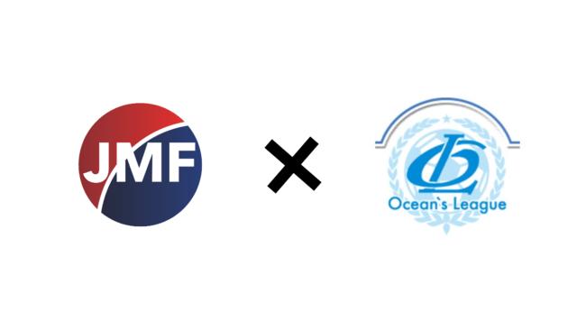 日本ミニフットボール協会が、神奈川県の少年サッカーリーグ「Ocean's League」と提携!