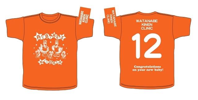 渡辺記念クリニック 新デザイン「ご出産お祝いオリジナルTシャツ」の配布開始!