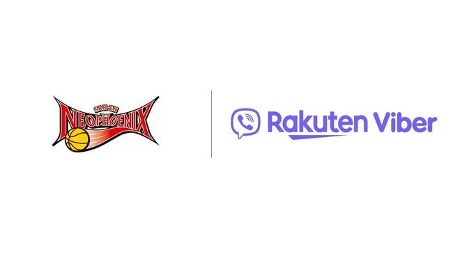三遠ネオフェニックスが「Rakuten Viber」内に公式コミュニティを開設