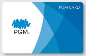 2022年4月1日より「PGMロイヤルティプログラム」のサービス提供を開始