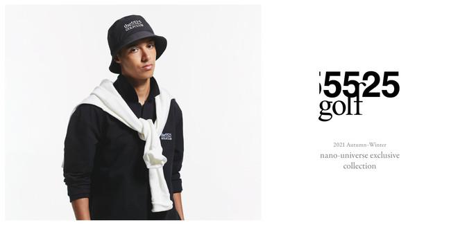 「5525gallery」とナノ・ユニバースのゴルフウェアブランド、「5525golf」第2弾が発売。