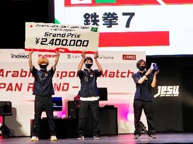 鉄拳7 優勝 TEAM JAPAN