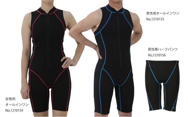 きれいなフォームで長く泳ぎ続けたいアクティブシニアや水泳初心者のための 浮力のある「楽に泳げる水着」をリニューアル発売