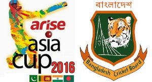 2016 T20 Asia Cup Schedule (+Qualifier Matches)