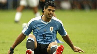 Photo of Uruguay Crash Out Of Copa America As Peru Advances