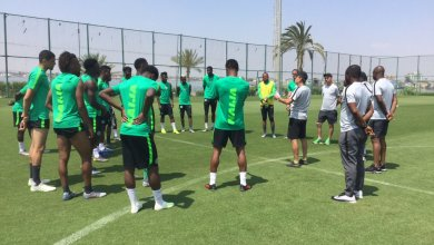 Photo of Confident Super Eagles Begins Quest For Fourth AFCON Glory