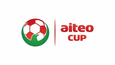 Photo of Aiteo Cup Grande Finale Sets Kaduna Alight