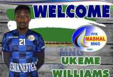 Photo of Ukeme, Akinyoola complete overseas transfers from Nigerian leagues