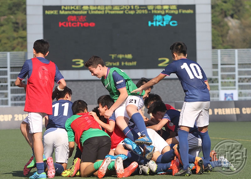 nikefootballcup_kitchee_u15_150406_4
