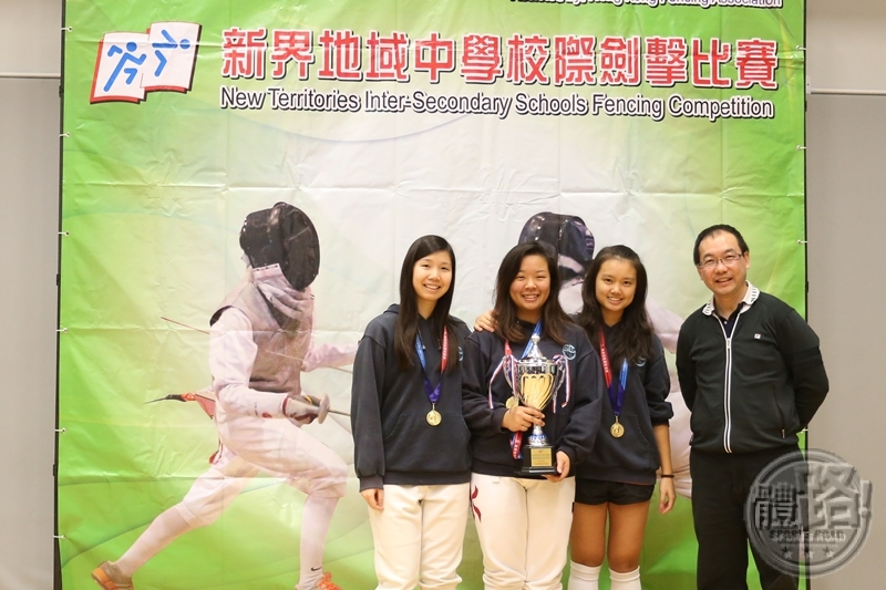 interschool_NT_fencing_team_20160117-13