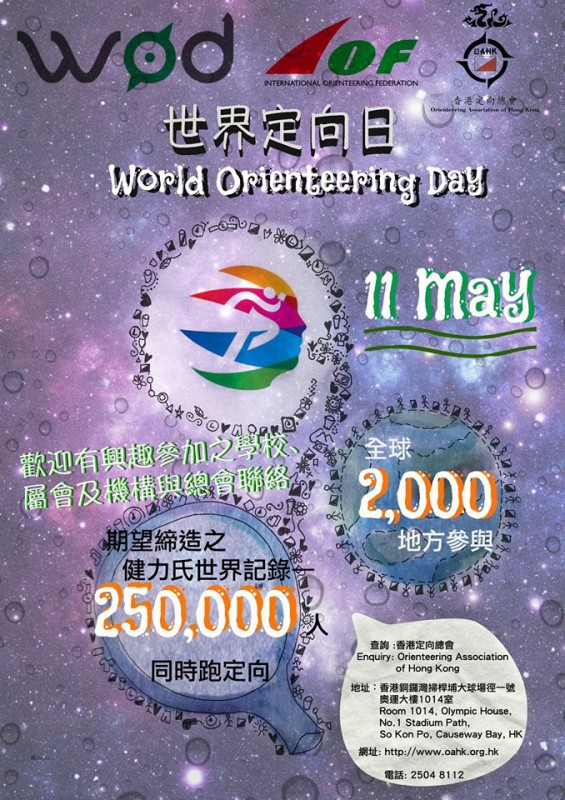 WorldOrienteeringDay_20160416-4